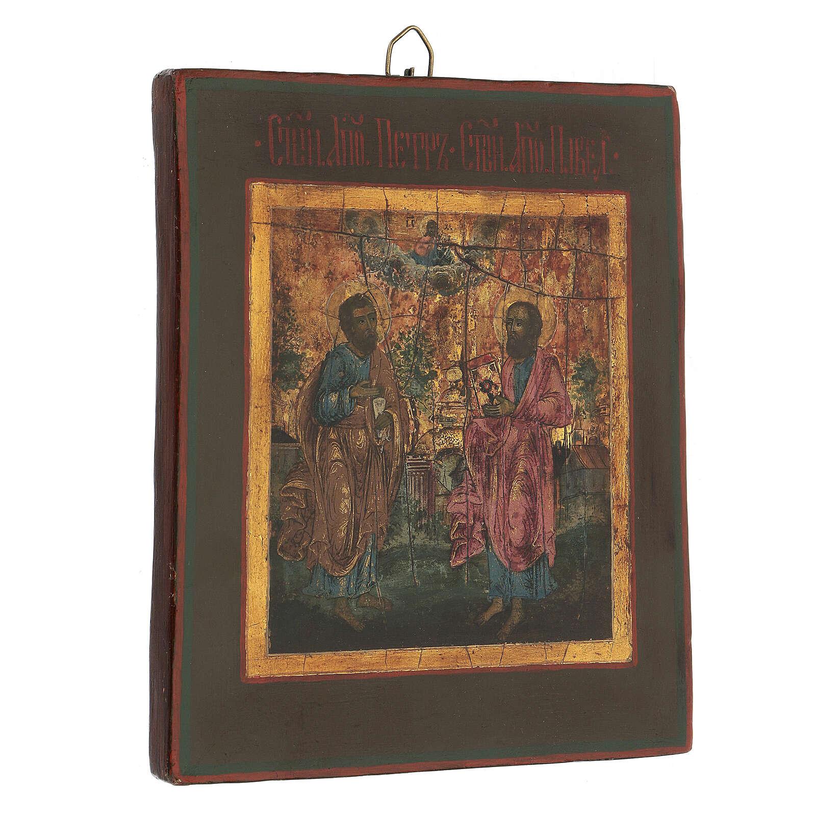Icona antica russa San Pietro e Paolo inizio XIX secolo 20x18 cm 4
