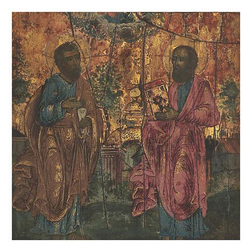 Icona antica russa San Pietro e Paolo inizio XIX secolo 20x18 cm 2