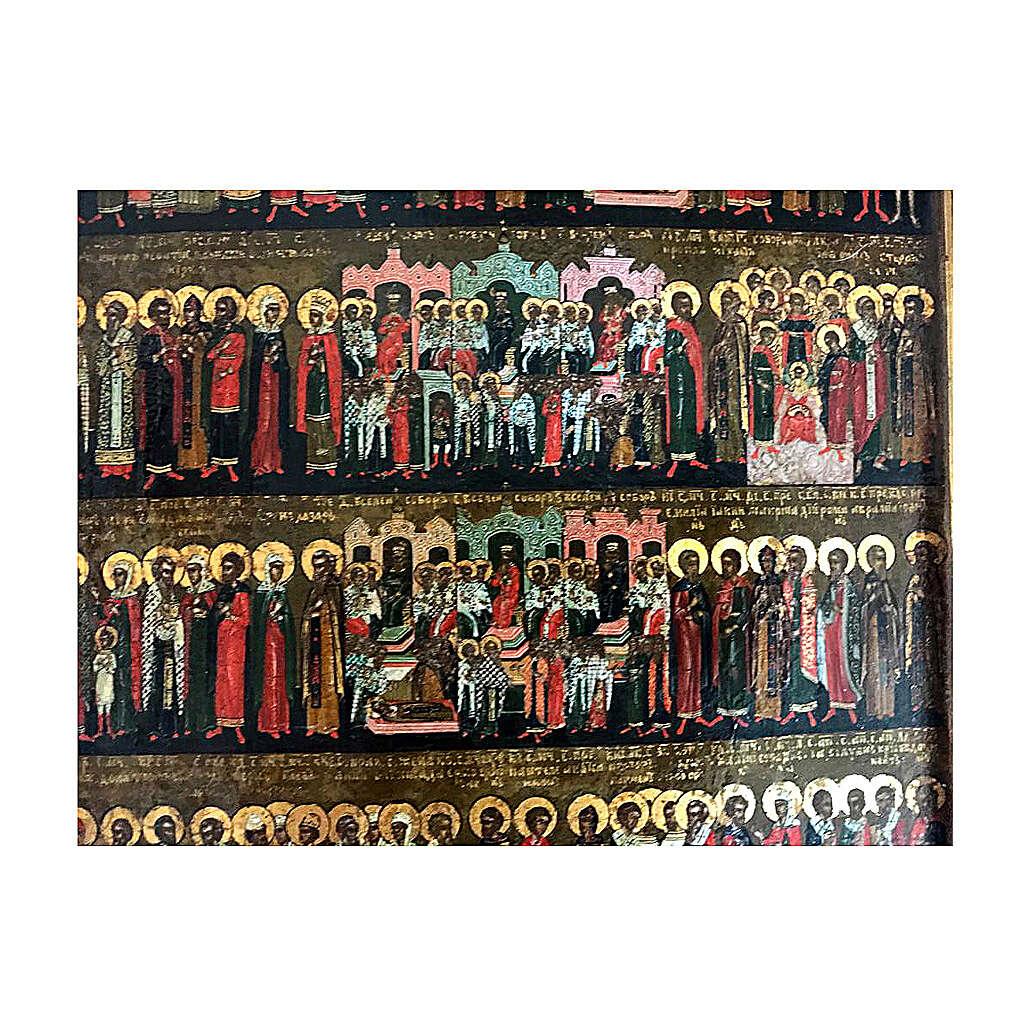 Icône ancienne Russie Ménologe Juin orthodoxe milieu XIX siècle 30x25 cm 4