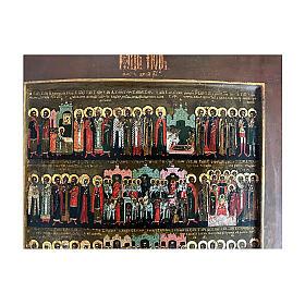 Icona Russia Antica Menologio Giugno Ortodosso metà XIX sec 30x25 cm s3