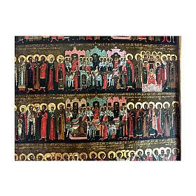 Icona Russia Antica Menologio Giugno Ortodosso metà XIX sec 30x25 cm s4