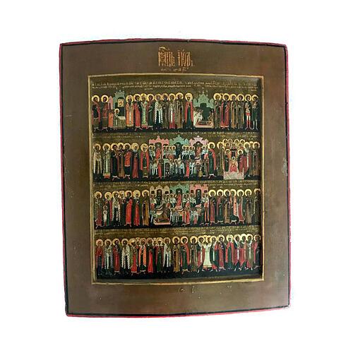 Icona Russia Antica Menologio Giugno Ortodosso metà XIX sec 30x25 cm 1