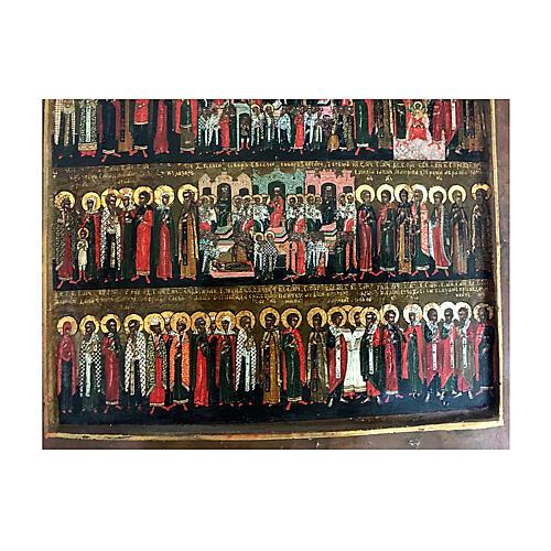 Icona Russia Antica Menologio Giugno Ortodosso metà XIX sec 30x25 cm 2