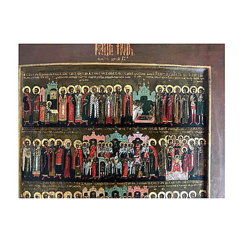 Icona Russia Antica Menologio Giugno Ortodosso metà XIX sec 30x25 cm 3