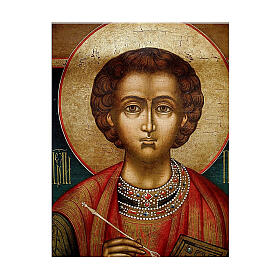 Icône ancienne russe Saint Pantaléon milieu XIX siècle 30x28 cm s2