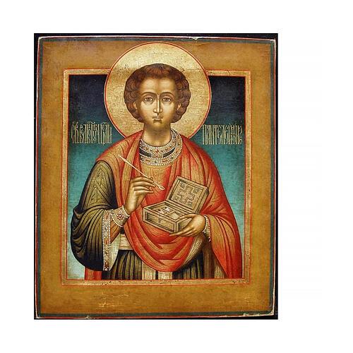 Icona Russia Antica San Pantaleone metà XIX sec 30x28 cm 1