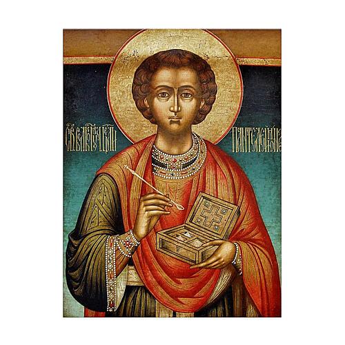 Icona Russia Antica San Pantaleone metà XIX sec 30x28 cm 3