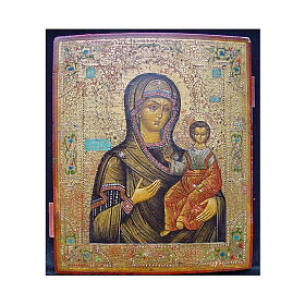 Icône russe ancienne Mère de Dieu de Smolensk milieu XIX siècle 30x25 cm s1