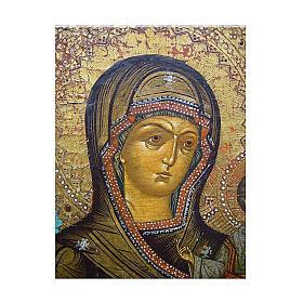 Icône russe ancienne Mère de Dieu de Smolensk milieu XIX siècle 30x25 cm s2