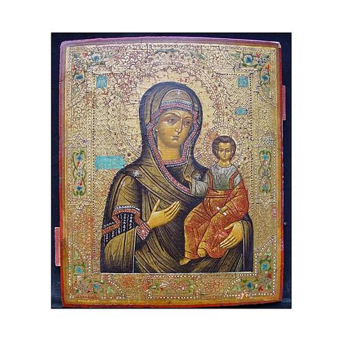 Icône russe ancienne Mère de Dieu de Smolensk milieu XIX siècle 30x25 cm 1