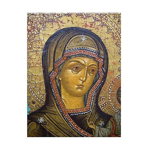 Icône russe ancienne Mère de Dieu de Smolensk milieu XIX siècle 30x25 cm 2