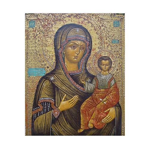 Icône russe ancienne Mère de Dieu de Smolensk milieu XIX siècle 30x25 cm 3