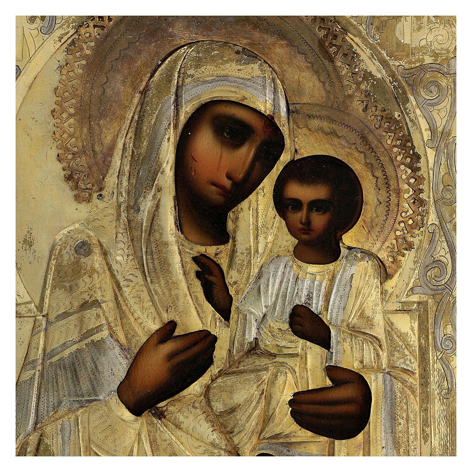 Icône ancienne Ukraine Mère de Dieu de Iver riza fin XIX siècle 27x22 cm 4