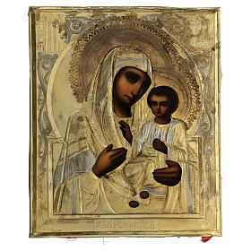 Icône ancienne Ukraine Mère de Dieu de Iver riza fin XIX siècle 27x22 cm s1