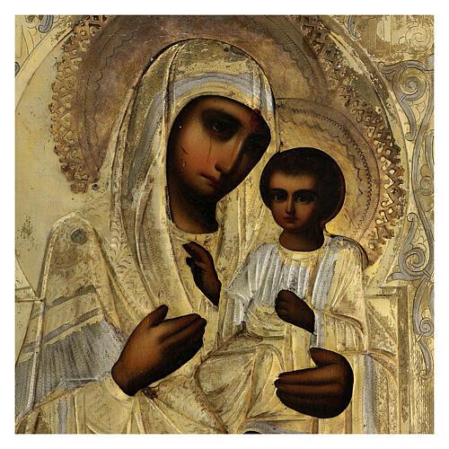 Icône ancienne Ukraine Mère de Dieu de Iver riza fin XIX siècle 27x22 cm 2