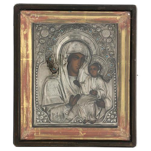 Icône russe ancienne Mère de Dieu de Iver avec verre moitié XIX siècle 25x20 cm 1