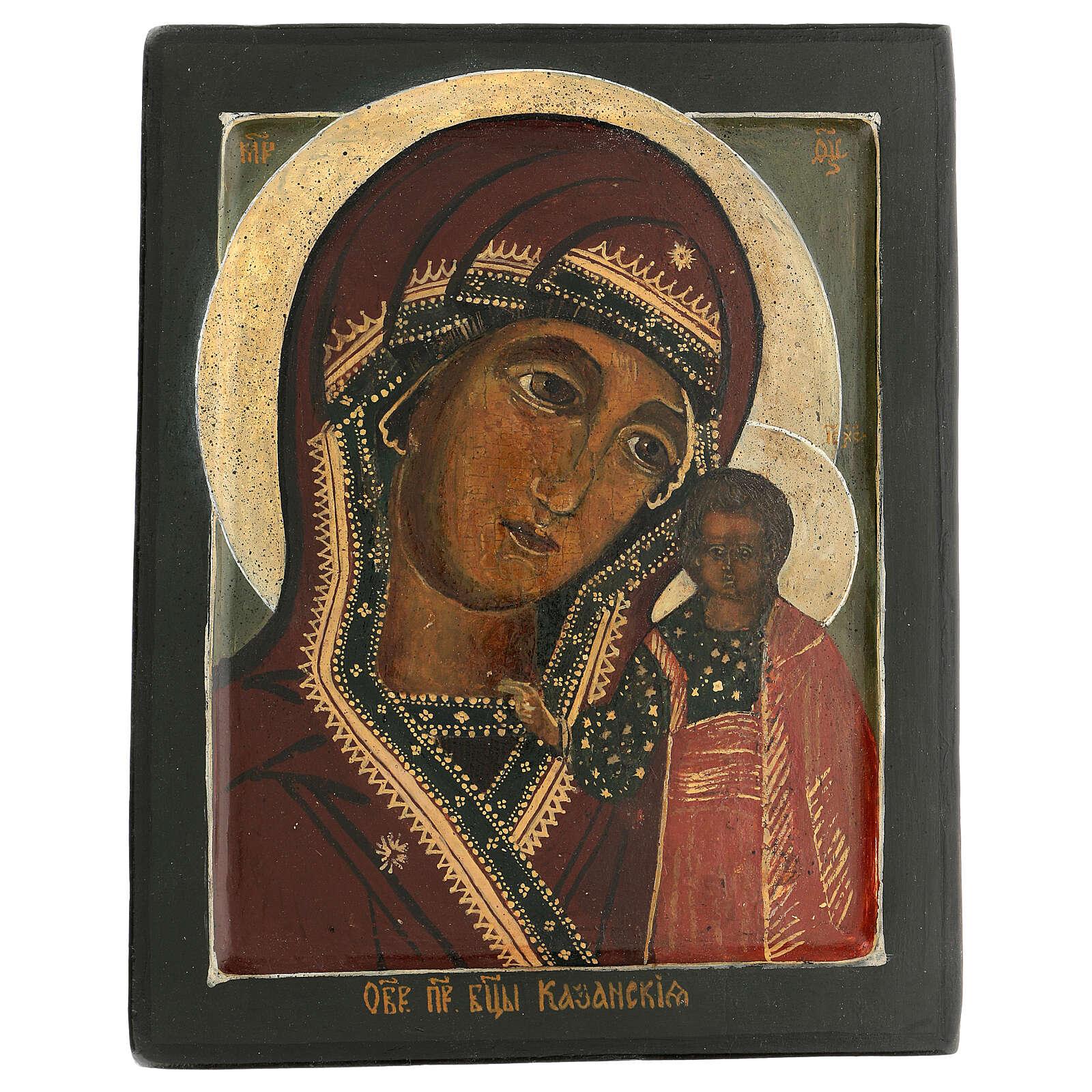 Icône russe ancienne Mère de Dieu de Kazan 30x24 cm XIX siècle 4