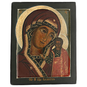 Icône russe ancienne Mère de Dieu de Kazan 30x24 cm XIX siècle s1