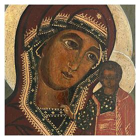 Icône russe ancienne Mère de Dieu de Kazan 30x24 cm XIX siècle s2