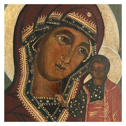 Icône russe ancienne Mère de Dieu de Kazan 30x24 cm XIX siècle 2