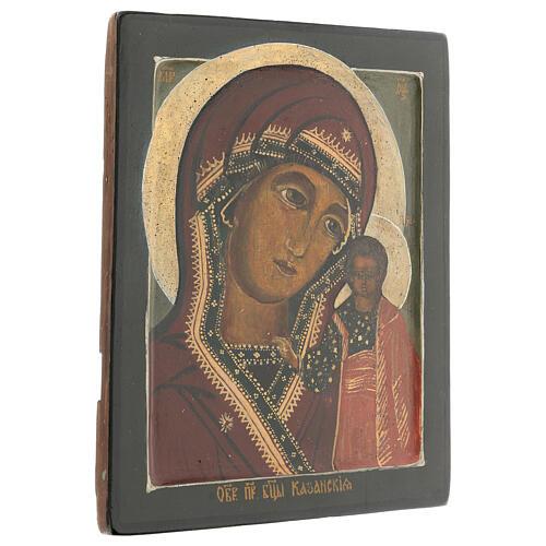 Icône russe ancienne Mère de Dieu de Kazan 30x24 cm XIX siècle 3