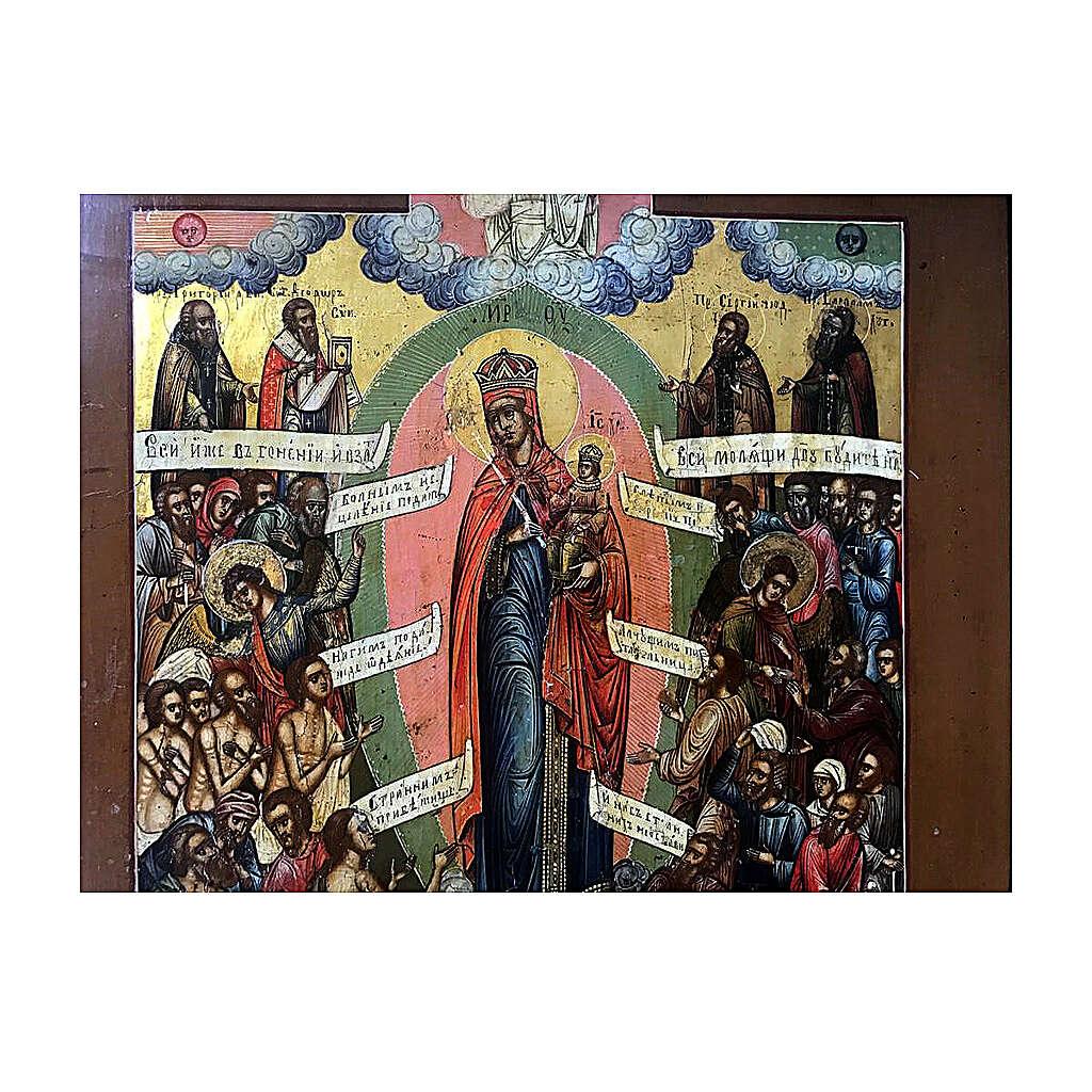 Icône russe ancienne Jaroslav Joie de Tous les Affligés XIX siècle 30x25 cm 4
