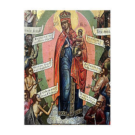 Icône russe ancienne Jaroslav Joie de Tous les Affligés XIX siècle 30x25 cm s2