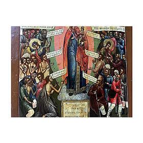 Icône russe ancienne Jaroslav Joie de Tous les Affligés XIX siècle 30x25 cm s4