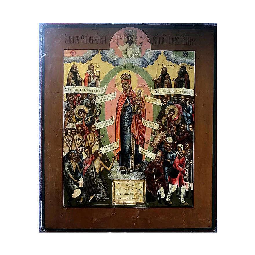Icona Russia Antica Yaroslav Gioia Tutti Afflitti XIX sec 30x25 4