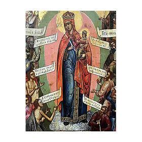 Icona Russia Antica Yaroslav Gioia Tutti Afflitti XIX sec 30x25 s2