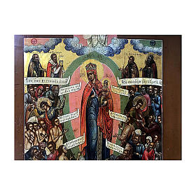 Icona Russia Antica Yaroslav Gioia Tutti Afflitti XIX sec 30x25 s3