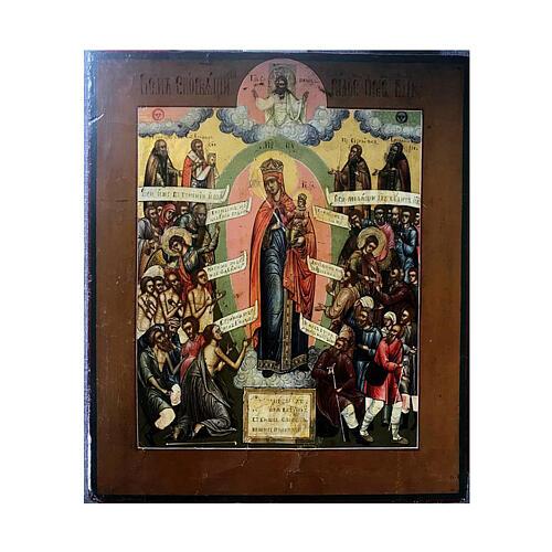 Icona Russia Antica Yaroslav Gioia Tutti Afflitti XIX sec 30x25 1