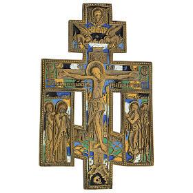 Icône ancienne russe crucifixion bronze avec émail 15x10 cm s3