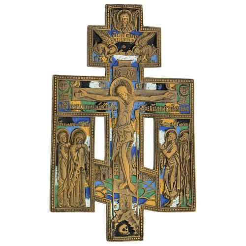 Icône ancienne russe crucifixion bronze avec émail 15x10 cm 3