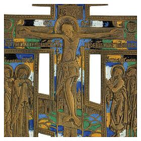 Icona crocifissione antica russa bronzo con smalti 15x10 cm s2