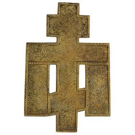 Icona crocifissione antica russa bronzo con smalti 15x10 cm s4