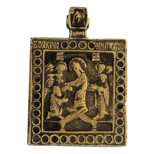 Bronzo antico Russia icona discesa agli inferi 5x5 cm 1