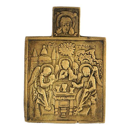 Bronze ancien icône Russie Trinité XVIII siècle 5x5 cm 1