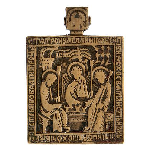 Icône russe de voyage Trinité ancienne bronze 5x5 cm 1