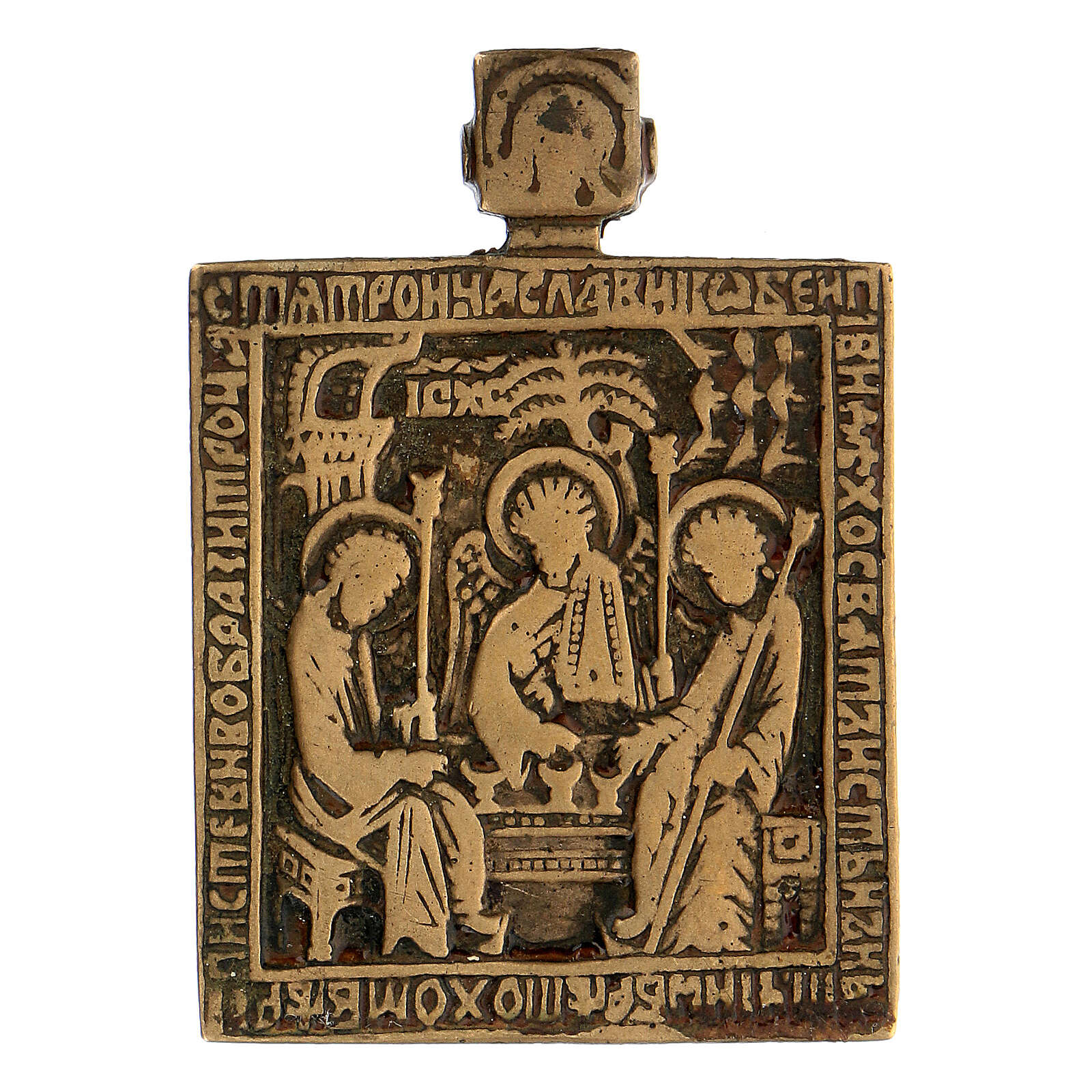 The Trinity Russian travel icon bronze antiqued 5x5 cm 4