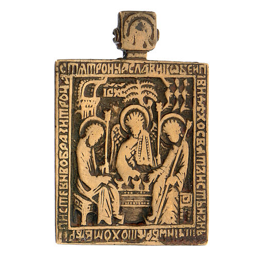 The Trinity Russian travel icon bronze antiqued 5x5 cm 2