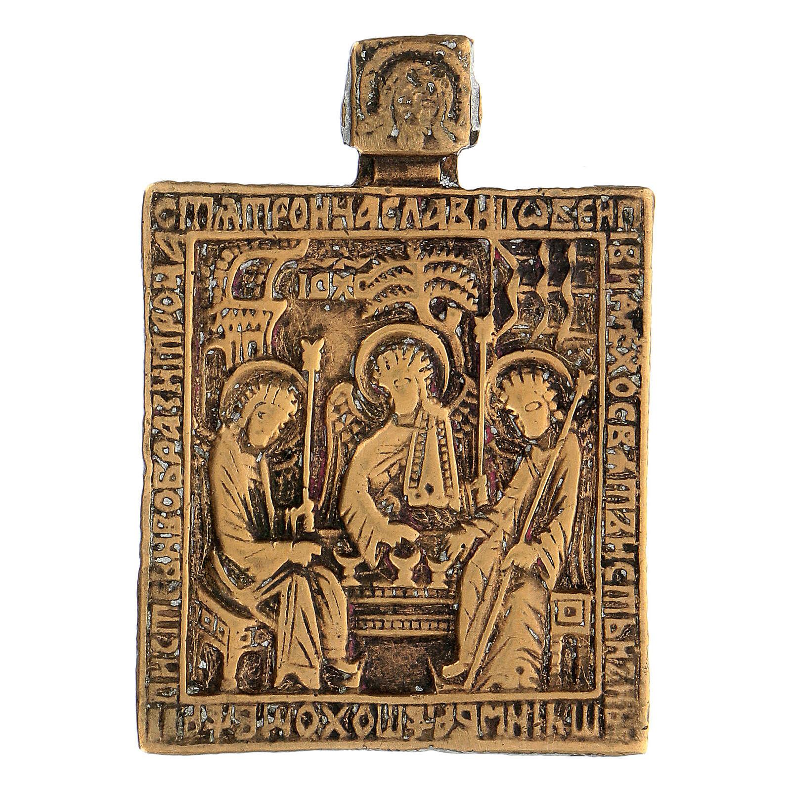 Icona russa antica da viaggio bronzo Trinità 5x5 cm 4
