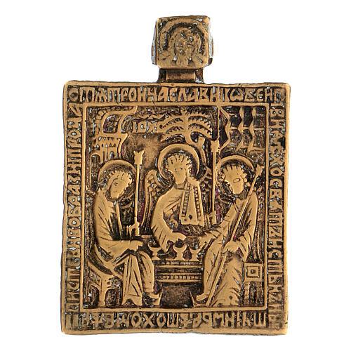 Icona russa antica da viaggio bronzo Trinità 5x5 cm 1