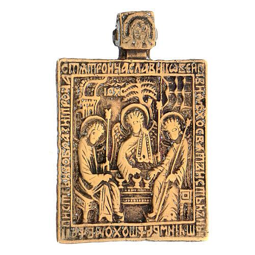 Icona russa antica da viaggio bronzo Trinità 5x5 cm 2