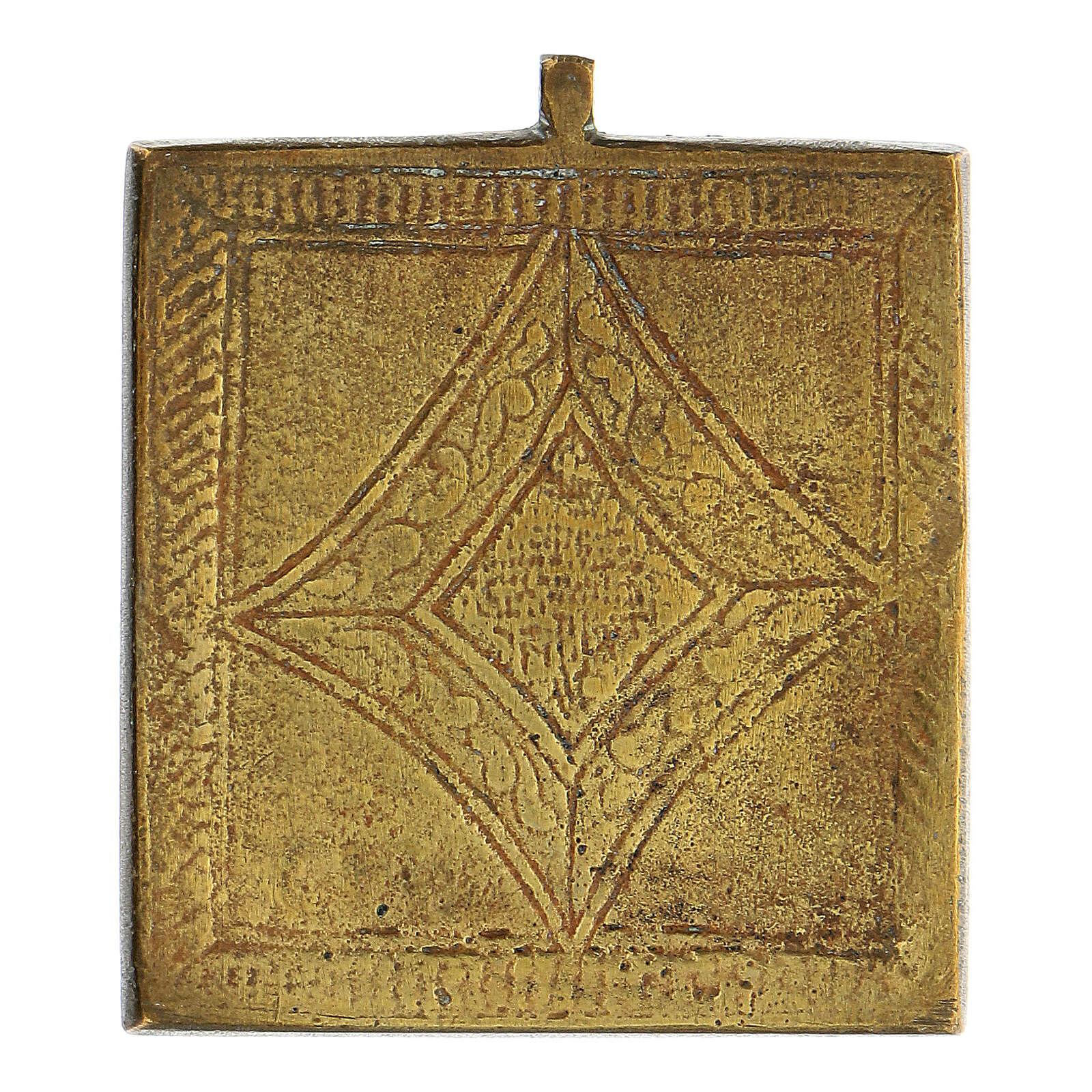 Icône de voyage Trinité Ancien Testament bronze Russie XIX siècle 5x5 cm 4