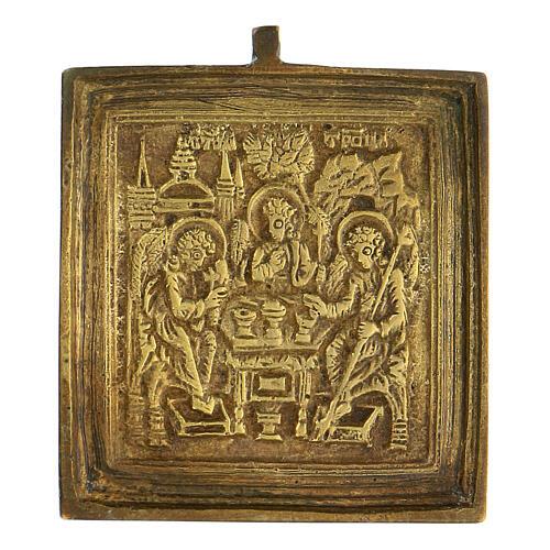Icona da viaggio Trinità Antico Testamento bronzo Russia XIX sec 5x5 cm 1