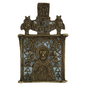 Icona bronzo San Nicola XIX sec Russia 10x5 cm s1