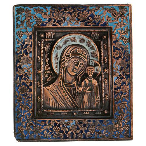 Icône bronze Mère de Dieu de Kazan Russie XIX siècle 10x10 cm 1