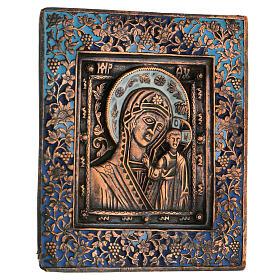 Icona bronzo Madonna di Kazan Russia XIX sec 10x10 cm s2