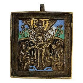 Icône Mère de Dieu Joie des Affligés bronze émaillé Russie XIX siècle 5x5 cm s1